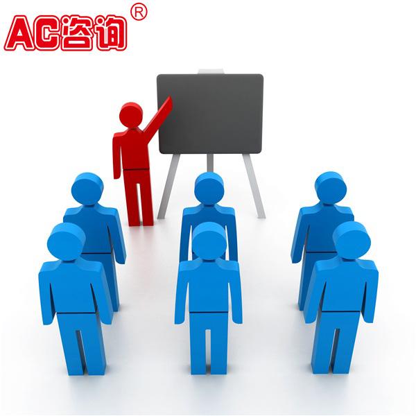 企业培训万博matext客户端